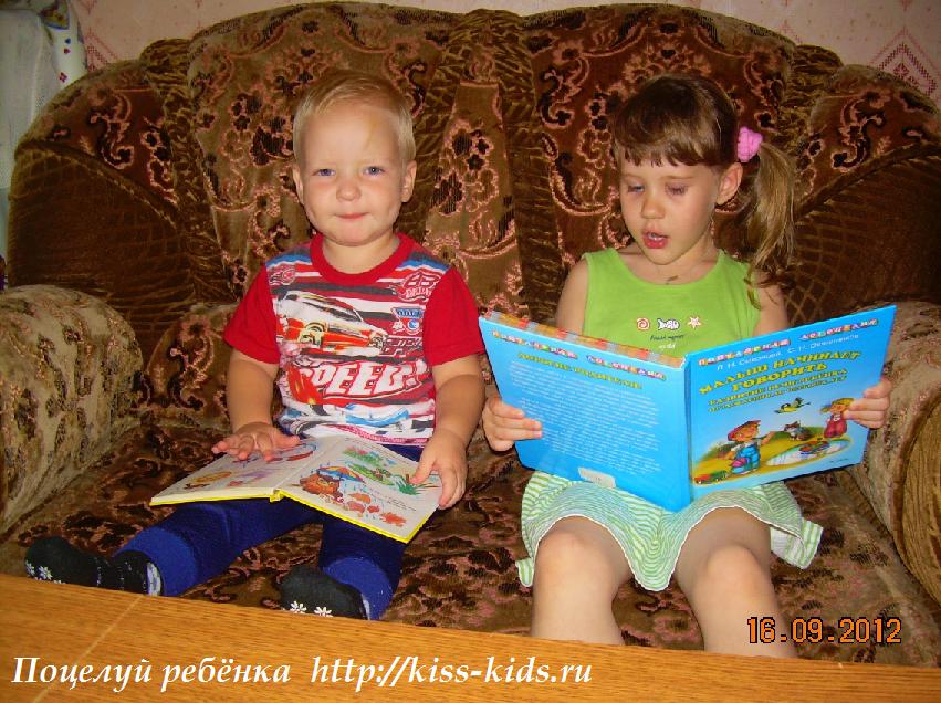 Готов ли Ваш ребенок учиться читать?