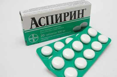 аспирин от веснушек