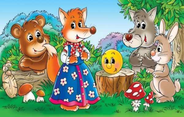 Иллюстрация к сказке «Колобок»