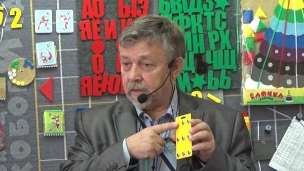 В. В. Воскобович