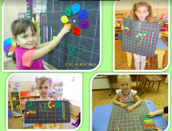 Коврограф в детском саду