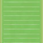 зеленая карточка