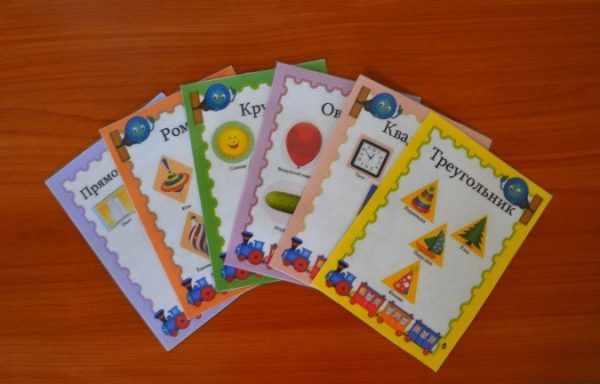 Карточки с предметами и объектами, которые имеют определённую геометрическую форму