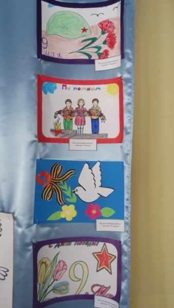 Рисунки дошкольников на тему Дня Победы