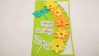 открытка своими руками на день рождения