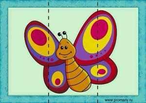 пазлы для самых маленьких<br/> ' class='wp-image-5618'></img></p> <p>Польза пазлов огромная. Пазлы помогают в развитии логического мышления ребенка, развивается воображение, мелкая моторика пальцев. Когда ребенок собирает картинку из нескольких мелких частей в единое целое, у него формируется целостное восприятие. </p> <p>Скачайте «Пазлы для самых маленьких»,</p> <p> Распечатайте на цветном принтере. Желательно распечатать на картоне, если такой возможности нет, то приклейте бумагу на картон. Отлично будет, если заламинировать пазлы или обклеить скотчем.</p> <p>Перед игрой покажите ребенку целое изображение, а потом возьмите ножницы и разрежьте. А потом удивленно скажите, например: «Ой, смотри, что у нас получилось, три кусочка. Давай соберем их опять в целую картинку!»</p> <h3 style=